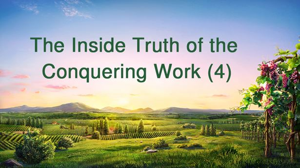 The Inside Truth of the Conquering Work (4)