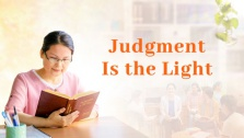 Judgment Is the Light