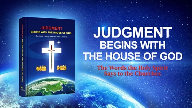 God's work of judgment in the last days is the judgment of the great white throne, as prophesied in the Book of Revelation.