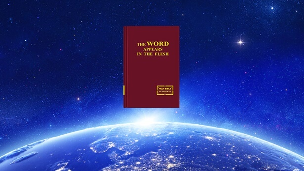 How does God's work of judgment during the last days purify and save mankind?