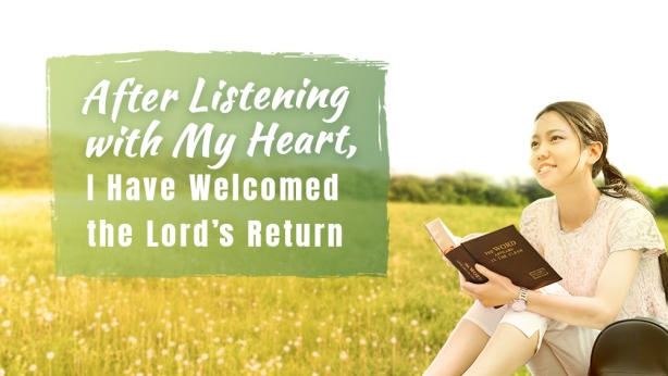 After Listening With My Heart, I Have Welcomed the Lord's Return (Audio Essay)