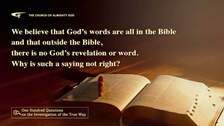64. We feel that all of God's words are in the Bible and that anything outside of the Bible does not contain God's revelations or words. Why is this type of statement wrong?