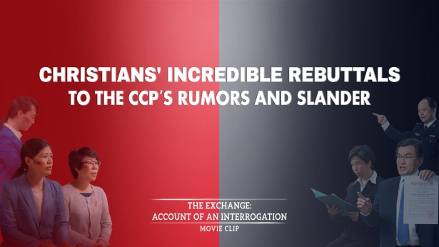 Christians' Incredible Rebuttals to the CCP's Rumors and Slander About Christ