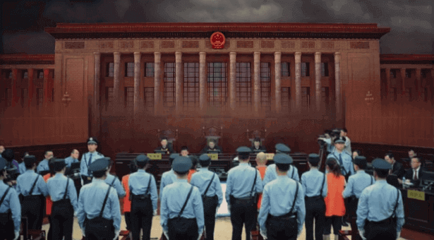 Lifting the Veil: The Truth About the Evil Chinese Communist Party's Show Trial