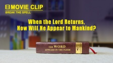 The Lord Jesus said that He will return, and what will be the manner of His return?