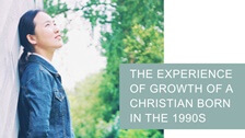 Christian youth, Growth of a Christian, God's salvation