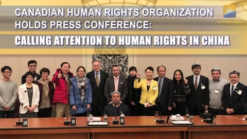 Calling Attention to Human Rights in China