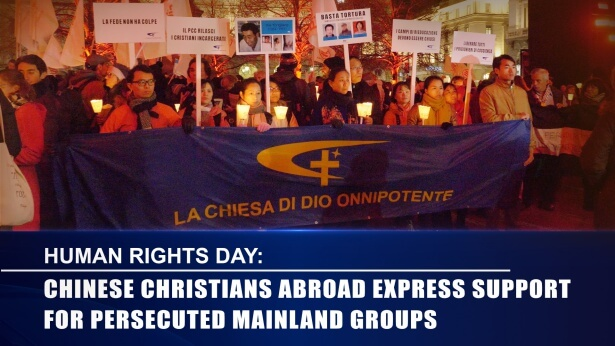 Human Rights Day: Chinese Christians Abroad Express Support for Persecuted Mainland Groups