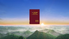 Where Does Eastern Lightning Come From?
