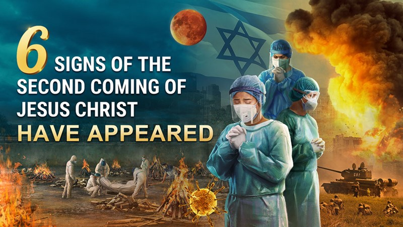 signs of jesus second coming Have Appeared: How the Prophecies of Jesus' return Are Fulfilled