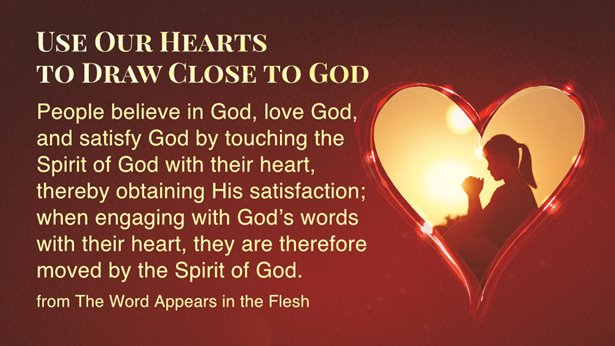 How to Get Closer to God: use our hearts to draw close to God and prayers bring us closer to god