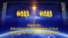 Appendix: Beholding the Appearance of God in His Judgment and Chastisement