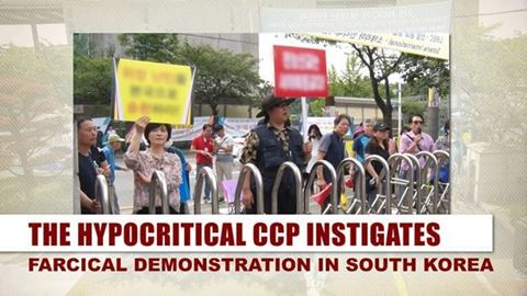 The Hypocritical CCP Instigates Farcical Demonstration in South Korea