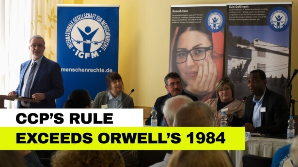 European MP at ISHR Annual Meeting CCP's Rule Exceeds Orwell's 1984
