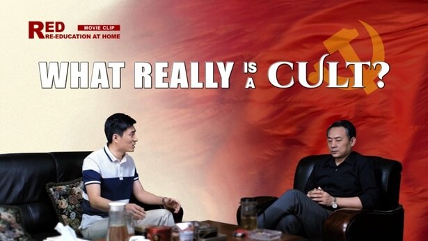 A Debate Between a Christian and a CCP Official: What Really Is a Cult?
