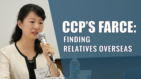 CCP's Farce: Finding Relatives Overseas