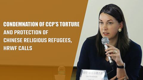 Condemnation of CCP's Torture and Protection of Chinese Religious Refugees, HRWF Calls