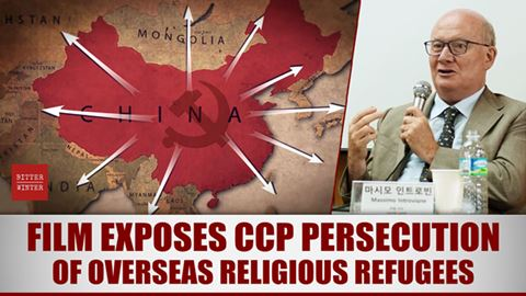 Film Exposes CCP Persecution of Overseas Religious Refugees
