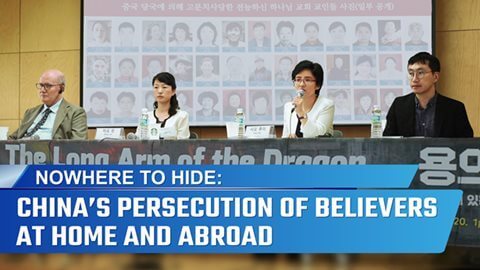 Nowhere to Hide: China's Persecution of Believers at Home and Abroad