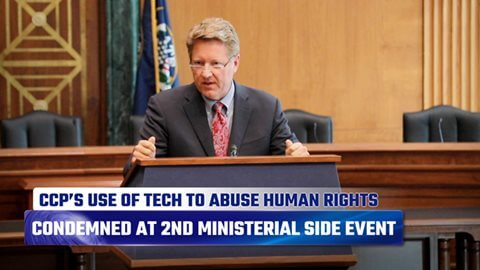 CCP's Use of Tech to Abuse Human Rights Condemned at 2nd Ministerial Side Event