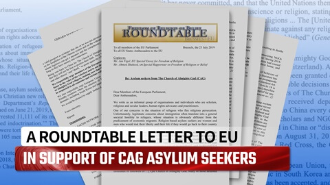 A Roundtable Letter to EU in Support of CAG Asylum Seekers