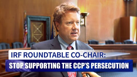IRF Roundtable Co-chair: Stop Supporting the CCP's Persecution