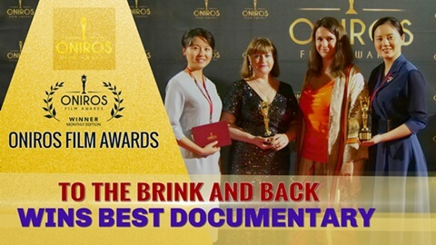 Oniros Film Awards, To the Brink and Back Wins Best Documentary