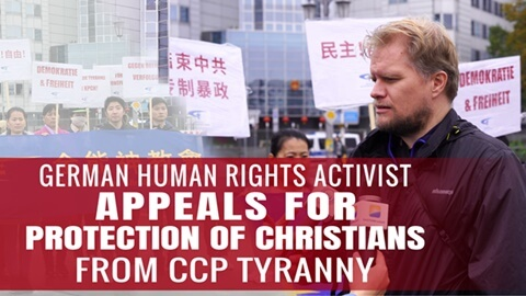 German Human Rights Activist Appeals for Protection of Christians from CCP Tyranny-480