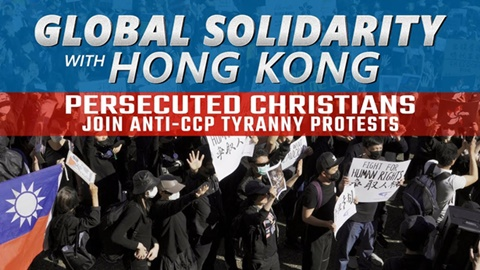 Global Solidarity with Hong Kong Persecuted Christians Join Anti-CCP Tyranny Protests
