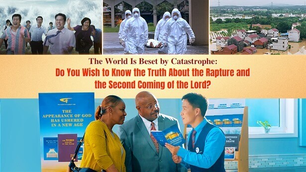 Do You Wish to Know the Truth About the Rapture and the Second Coming of the Lord