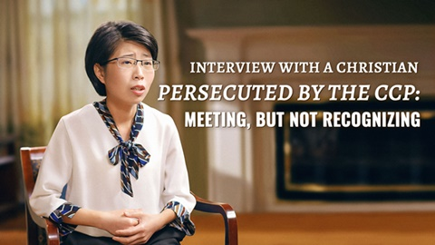 Interview with a Christian Persecuted by the CCP: Meeting, but Not Recognizing