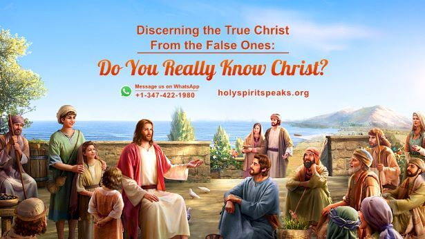 How Can We Discern False Christs and False Prophets