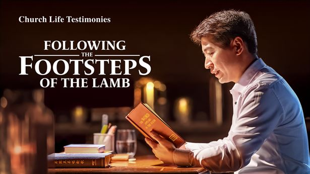 Following the Footsteps of the Lamb