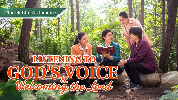 Listening to God's Voice and Welcoming the Lord