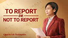 To Report or Not to Report