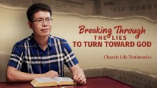 Breaking Through the Lies to Turn Toward God