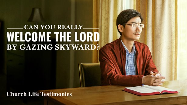 Can You Really Welcome the Lord by Gazing Skyward?