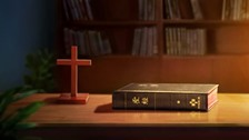 The religious world believes that all scripture is given by the inspiration of God and it is all the words of God; how should one have discernment toward this statement?