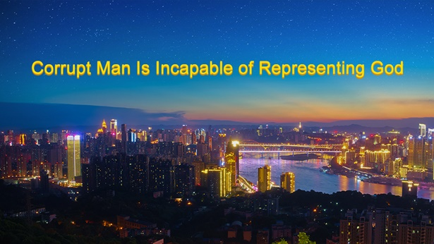 Corrupt Man Is Incapable of Representing God