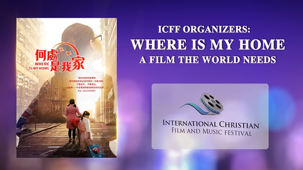 ICFF Organizers: Where Is My Home—A Film the World Needs