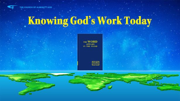 knowing-gods-work-today