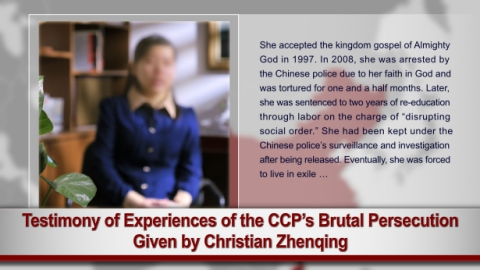 Testimony of Experiences of the CCP's Brutal Persecution Given by Christian Zeng Qing