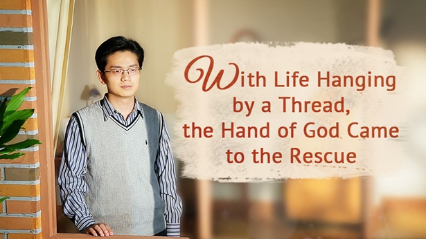 With Life Hanging by a Thread, the Hand of God Came to the Rescue (Audio Essay)