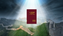 Christ of the Last Days in China