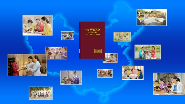 4. The Spreading of Almighty God's Kingdom Gospel in China