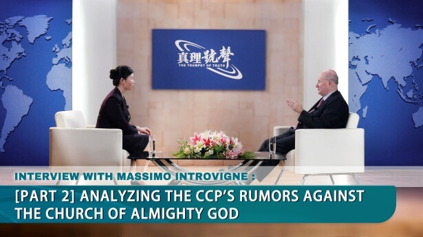 Massimo Introvigne | Part 2 : Analyzing the CCP's Rumors Against The Church of Almighty God