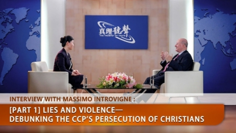 Massimo Introvigne | Part 1 : How Chinese Regime Persecutes Christians—Lies and Violence
