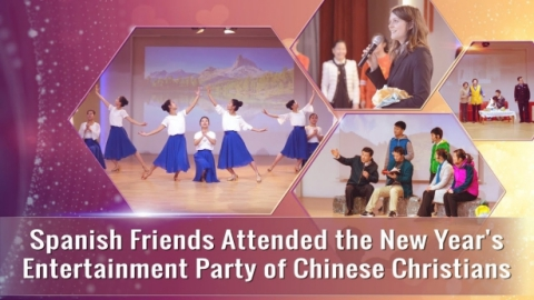 Spanish Friends Attended the New Year's Entertainment Party of Chinese Christians