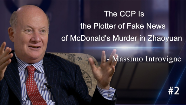 #2 The CCP Is the Plotter of Fake News of McDonald's Murder in Zhaoyuan - Massimo Introvigne