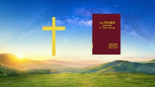 """26. Some people say: When the Lord Jesus said on the cross, """"It is finished,"""" did that not show that God's salvation work was complete? So why does God need to do the work of judgment beginning with the house of God when He returns in the last days?"""